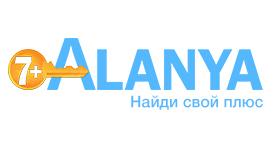 Недвижимость в Аланье - 7+Аланья