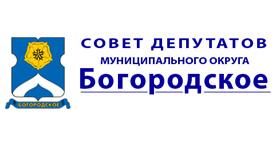 Bogorodskoe-mo website