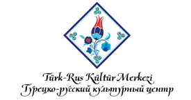 Turkish Russian cultural center
